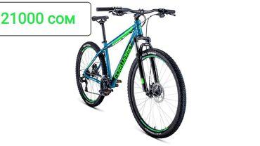 5264 объявлений: Велосипеды Россия, Китай, взрослые, подростковые и детские Forward