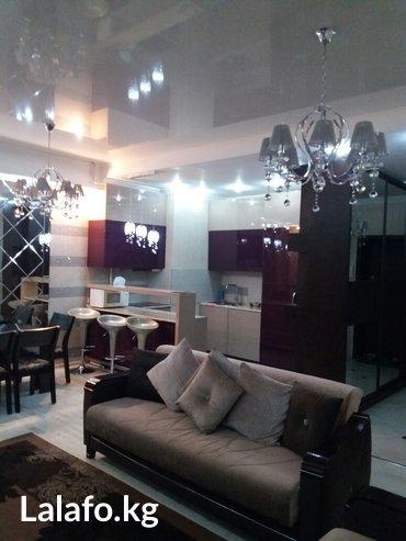 Vip апартаменты 2x комнатная шикарная квартира в элитном доме в самом  in Бишкек