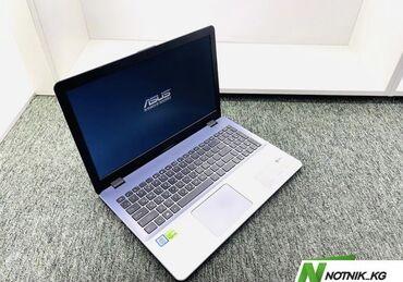 экраны для проекторов skl для школы в Кыргызстан: Ноутбук ASUS-модель-Vivobook X542U-процессор-Core