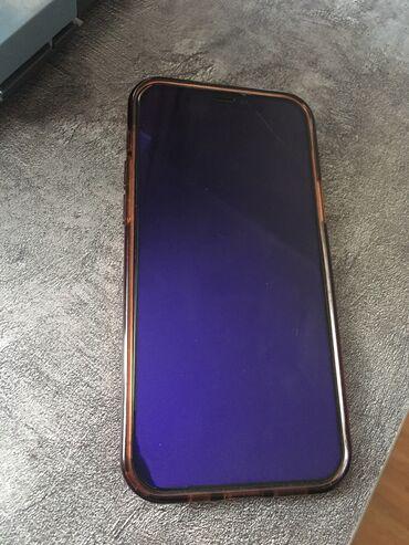 Нашел iPhone 12 в микрашах верну хозяину!