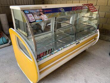 Холодильник-витрина | Желтый холодильник