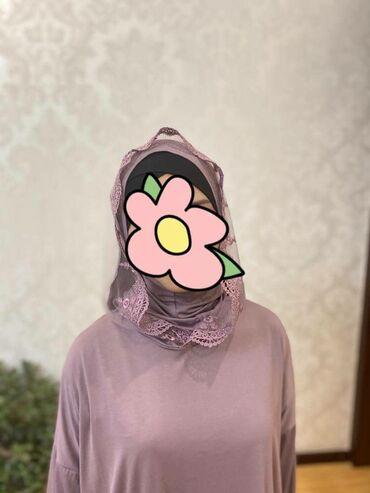 Намазник, платье, хиджап, ожежда