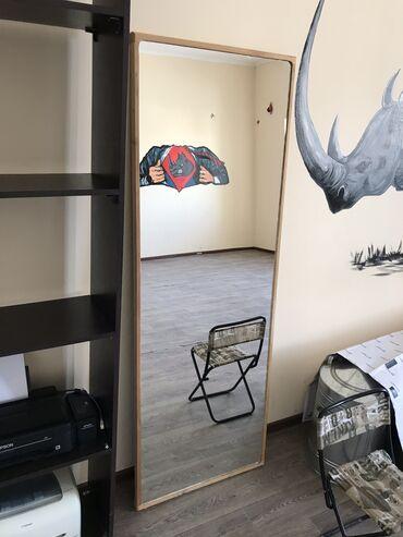 Зеркала - Кыргызстан: Зеркало 185см*60см