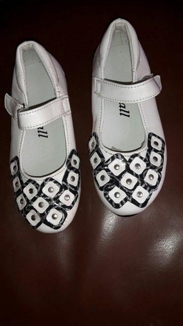 Cipelice za devojcice  - Cuprija