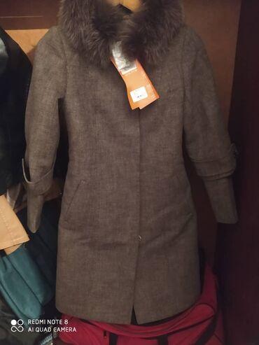 Продаю пальто,новое.Брала за 7000,отдам за 5500.Размер 42-44.Размер