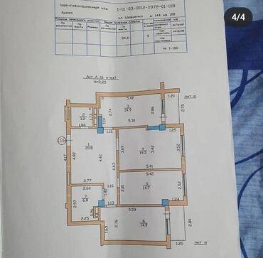 Продается квартира: 3 комнаты, 144 кв. м