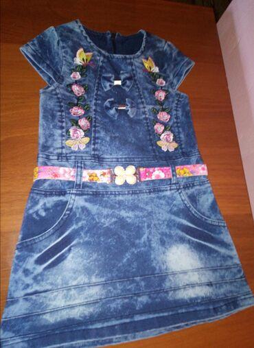 Продаю очень красивое джинсовое платье для девочки. Привезено с Турции