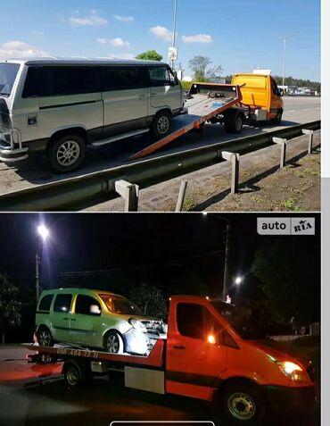 Авто услуги - Сокулук: Эвакуатор   Со сдвижной платформой Сокулук