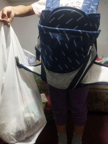 сдается квартира в г каракол in Кыргызстан   КНИГИ, ЖУРНАЛЫ, CD, DVD: Кенгуру, пакет вещей. г.Кант