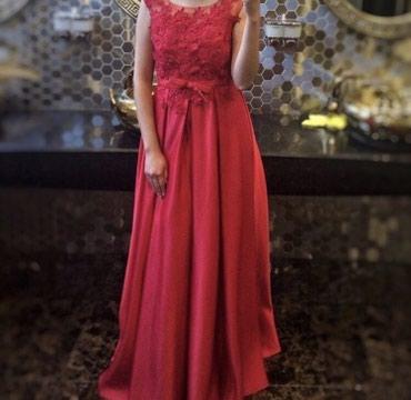 Продаю красное платье, брала в Космобелле, размер 40 но подойдет и на