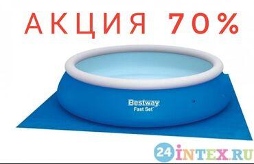 Бассейны - Бишкек: Подстилка для бассейна 50х50 - 8шт в упаковкеОригинальные! Новые! В