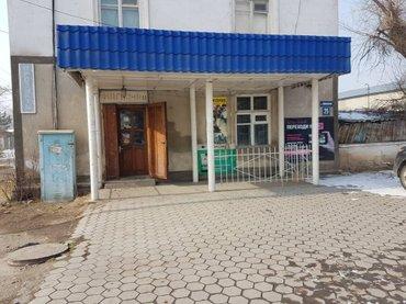 Срочно продаю магазин и мини пекарню в Бишкек