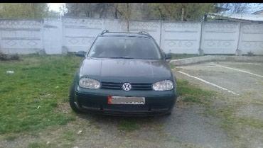 Volkswagen в Сокулук