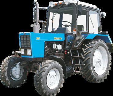 Трактор предназначен для выполнения различных сельскохозяйственных