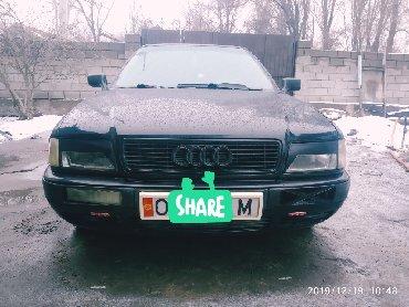 audi 80 2 6 mt в Кыргызстан: Audi 80 1993