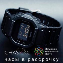 chasy naviforce nf9056m в Кыргызстан: Черные Мужские Наручные часы Casio