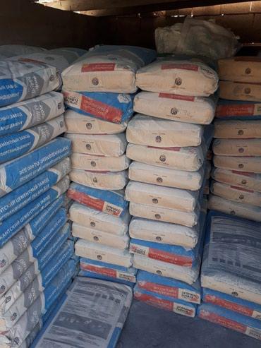 Продаю Цемент! Комур (уголь) топурак в Бишкек