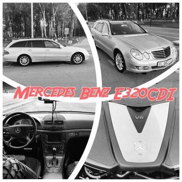 Mercedes-Benz E 320 3 л. 2008 | 250000 км