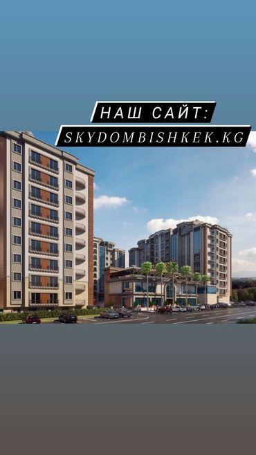 агентство элитной недвижимости в Кыргызстан: Продается квартира: 5 комнат, 468 кв. м