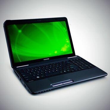 Куплю не рабочий ноутбук TOSHIBA Satelite l655