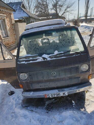 кордицепс купить в Кыргызстан: Volkswagen Transporter 1987