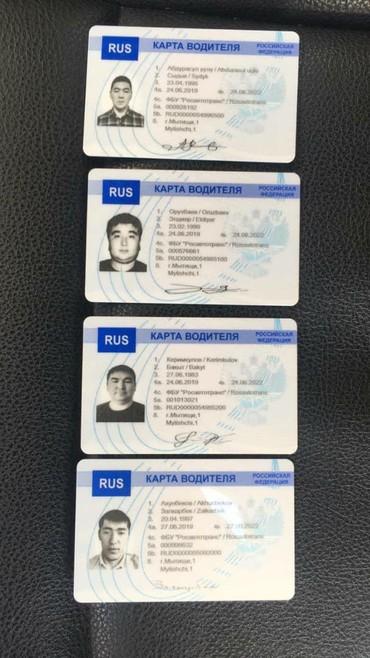 Тахочип для водителей фур в Бишкек