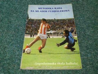 Pre - Srbija: Naslov: metodika rada sa mladim fudbalerima : (jugoslovenska škola