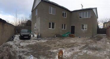 8 пик в Кыргызстан: Продам Дом 223 кв. м, 8 комнат