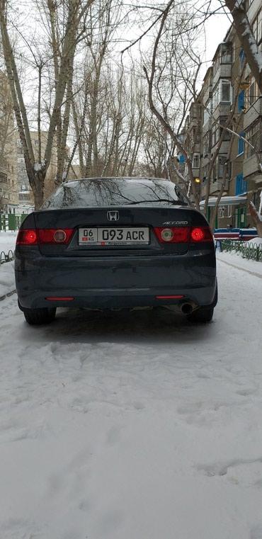 Honda 2004 в Покровка