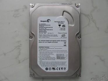 внешний жесткий диск 320 gb в Кыргызстан: Жесткий диск на 160 gb 7200