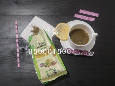 """капсулы-для-похудения-фермент-для-удаления-жира-отзывы в Кыргызстан: Чай для похудения! Супер очищение организма. Арабская смесь """"Арафат"""""""