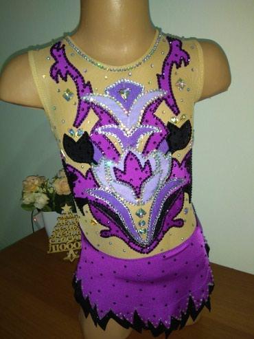 Продаю новый костюм для в Бишкек