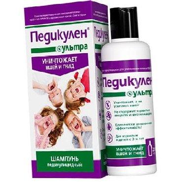 Педикулен шампунь против вшей и гнидКосметическое гигиеническое моющее