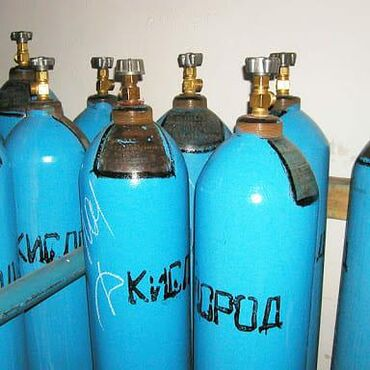 3534 elan: #Кислород,#Kislorod, #Oksiqen, O²,#Ballon,#balonBalonlarin