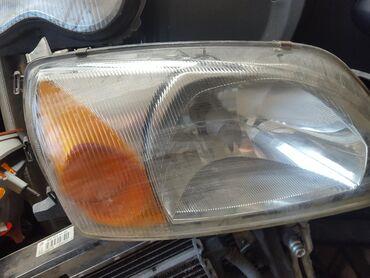 zapchasti ford fokus 1 amerikanets в Кыргызстан: Ford Mazda правая фара Ford Fiesta левая фара