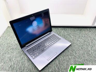 Ноутбук Lenovo-модель-ideapad -процессор-AMD A10/9600U-оперативная