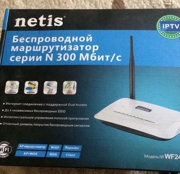 устанавливаем wi fi роутеры в Кыргызстан: Новый Wi-Fi