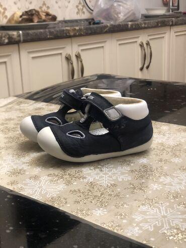 Отличная легкая обувь для малышей Geox