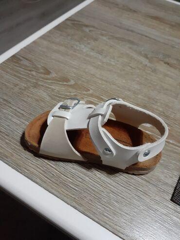 Ciciban sandalice nosene par puta, kao nove bez ikakvih ostecenja