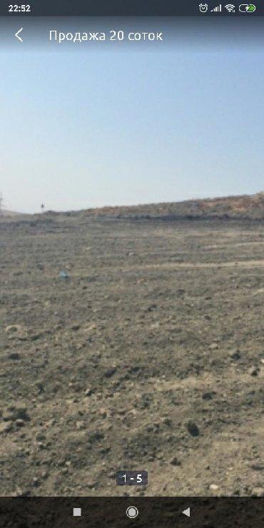 40 futluq dniz konteyneri - Azərbaycan: Satış 16 sot Kənd təsərrüfatı mülkiyyətçidən