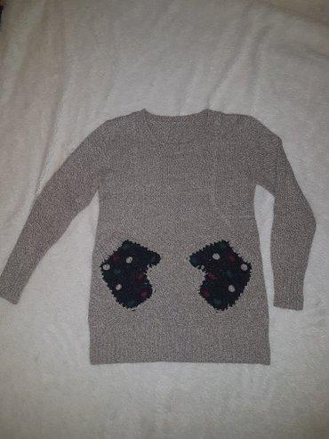 Очень теплая вязаная удлиненная кофта. Можно носить как тунику, попу п в Бишкек