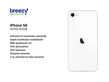 torpaq satılır 2020 - Azərbaycan: IPhone SE 2020 | 64 GB | Ağ | İşlənmiş | Zəmanət, Barmaq izi, Simsiz şarj