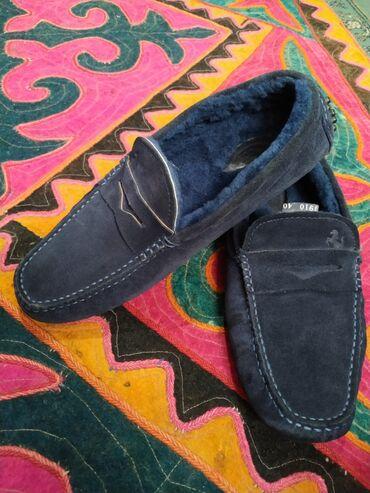 спортивная обувь в Кыргызстан: Макасы замша натуральный,мех натуральный,б/у пару раз обували