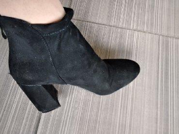 Ženska obuća | Bela Crkva: Kratke cizme cipele br.37 NOVE (moze razmena)
