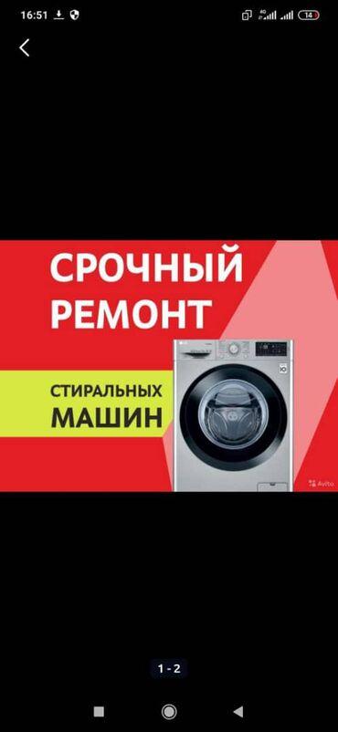ремонт-игровых-приставок в Кыргызстан: Срочный ремонт выезжаем во время карантина  Ремонт  Продажа Скупка