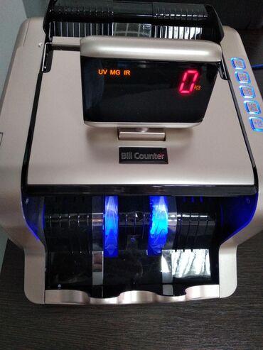 Купюросчетная машинка универсал, проверка подлинности валюты новая!