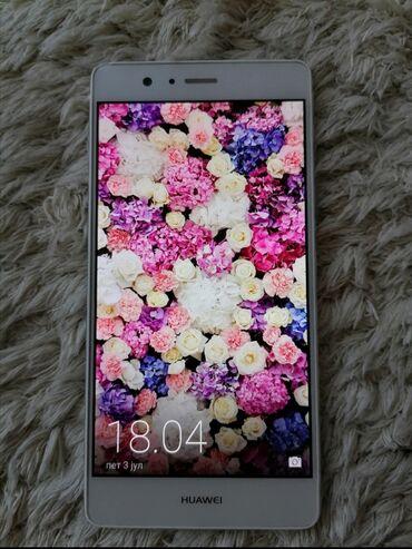 Lenovo k80m - Srbija: Huawei P9 lite, potpuno ispravan, izuzetno ocuvan, od prvog dana sa
