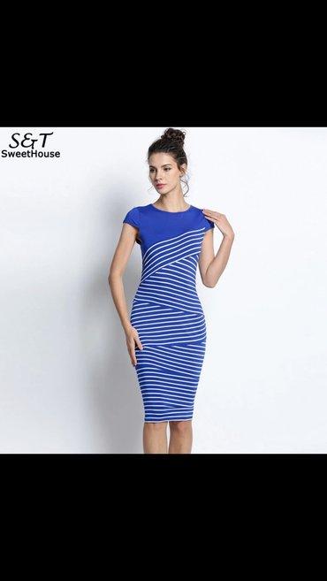 Платье летнее синего цвета (холодок) размер 48-50 цена 800 сом новое в Бишкек
