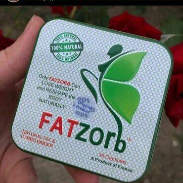 Отличные таблетки для похудения Оригинал