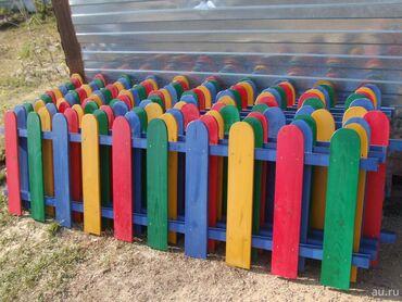 Забор для детского сада. Заборы декоративные для сада